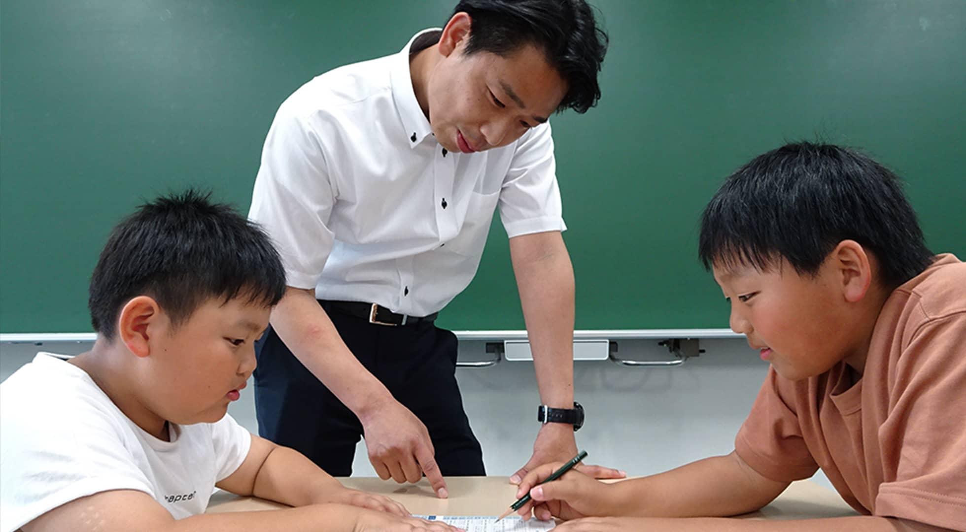 児童生徒に向けた実践を創る